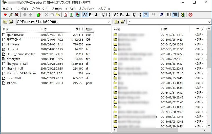 FFFTPソフトの設定方法