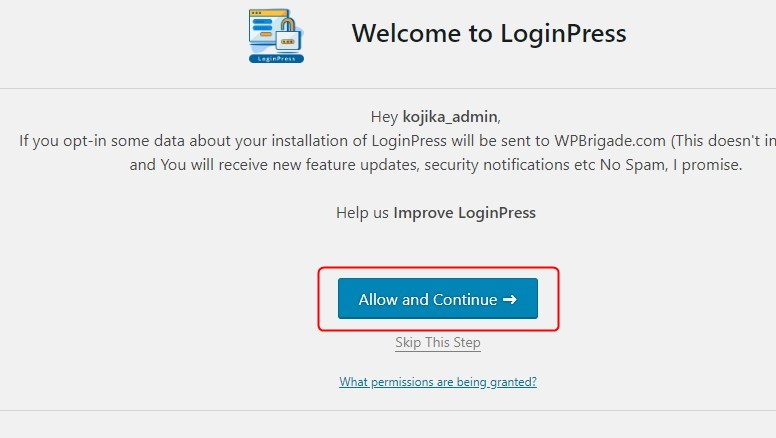 Custom Login Page Customizer設定