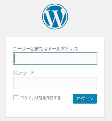 WordPressのロゴマークを変更